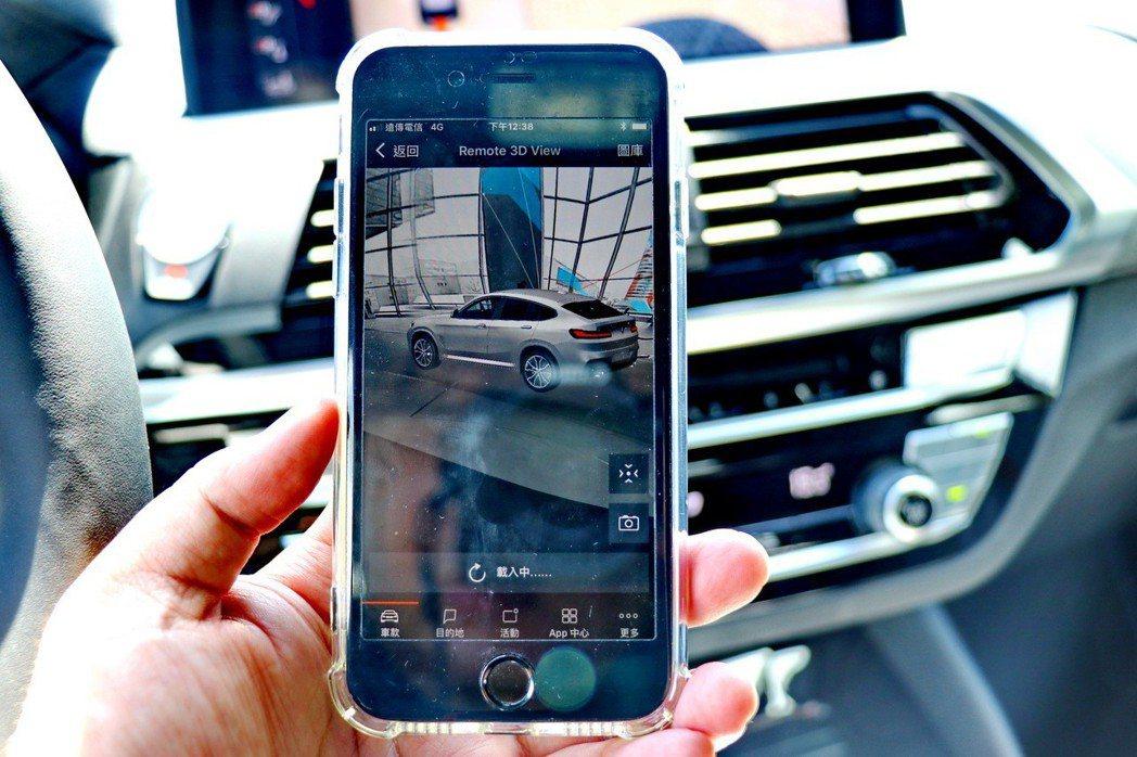 提供遠端3D監控功能(Remote 3D View)。 記者陳威任/攝影