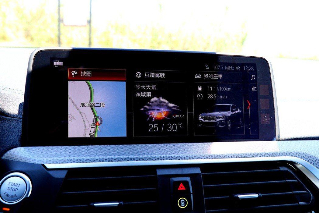 搭載iDrive系統(ID6),透過圖像式介面與全觸控功能讓實際操作更加直覺。 ...