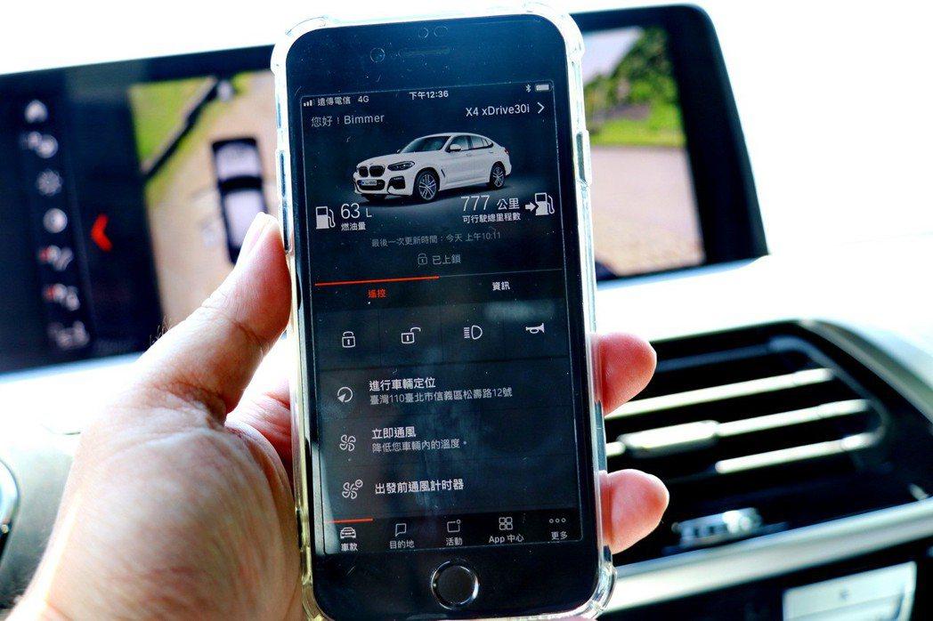 可透過手機遠端遙控系統,時時刻刻了解車輛狀況。 記者陳威任/攝影