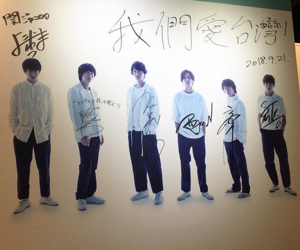 關8一連兩晚在台北小巨蛋演出。圖/摘自推特