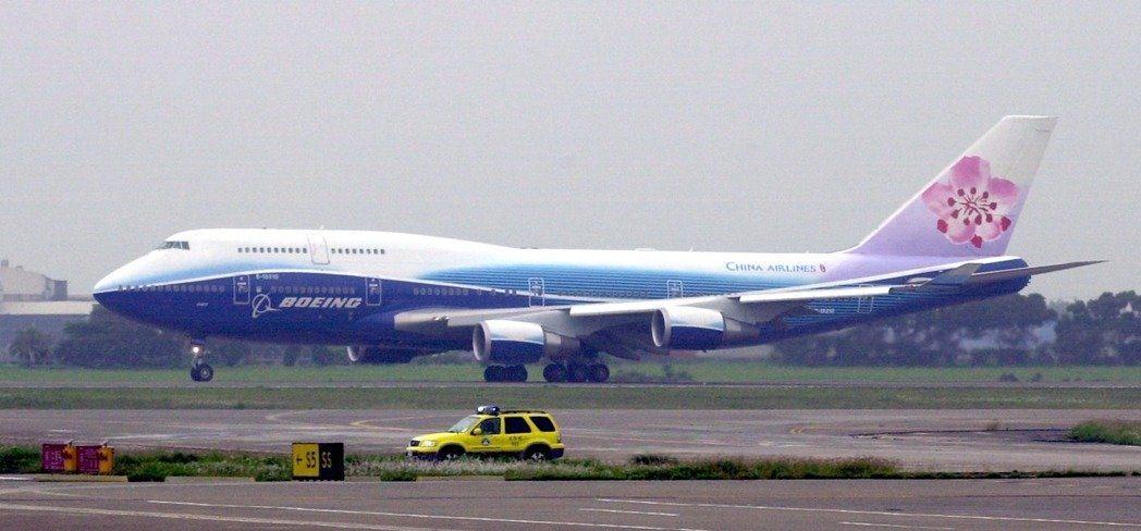 華航機師宣布重啟罷工。示意圖/聯合報系資料庫