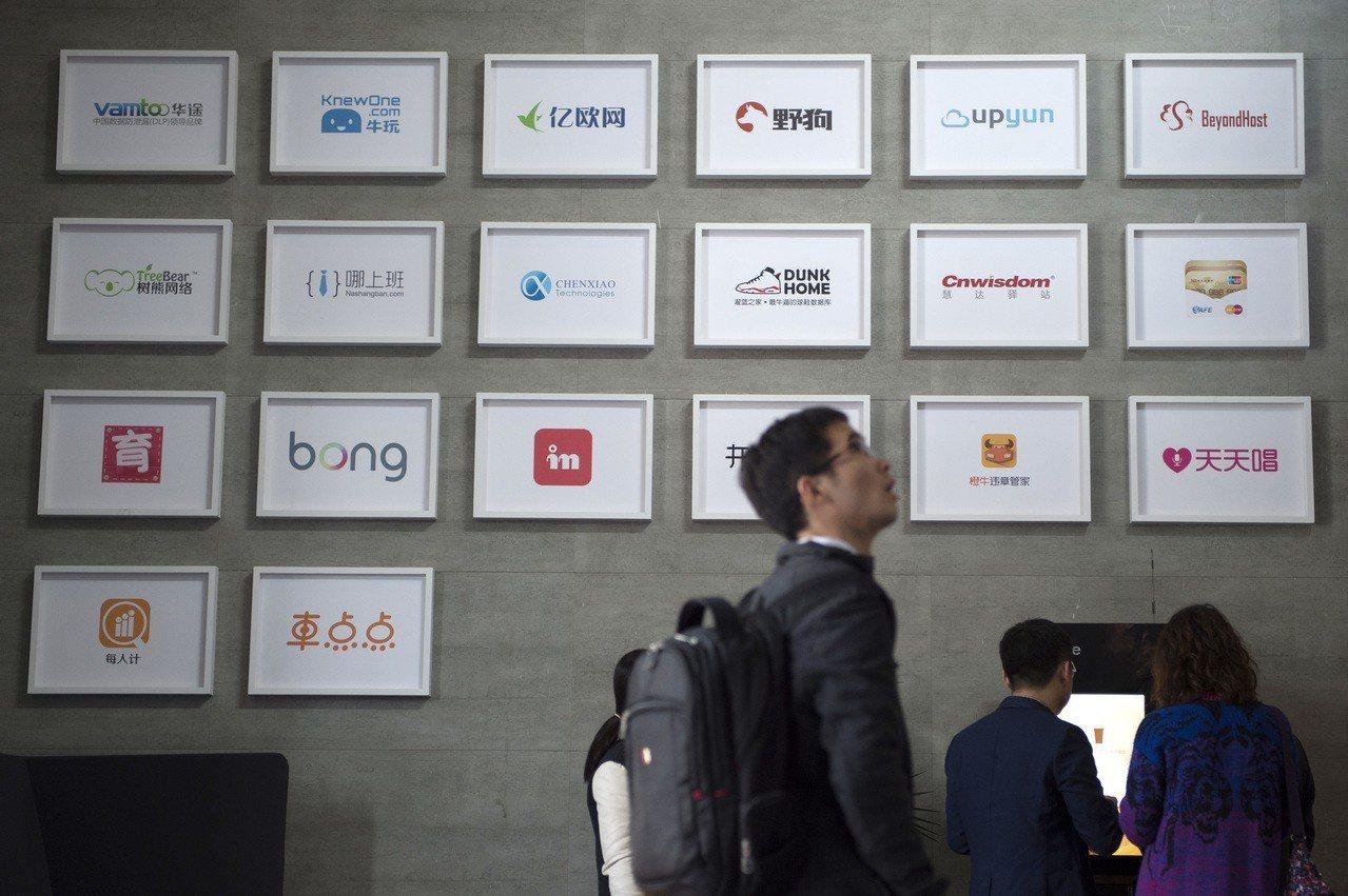 創業大不易。圖為大陸扶植網際網路創業和科技金融服務的杭州夢想小鎮。 新華社