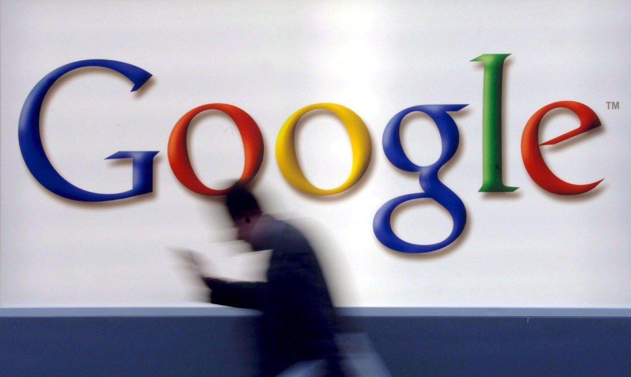 谷歌地圖推出新功能。 歐新社