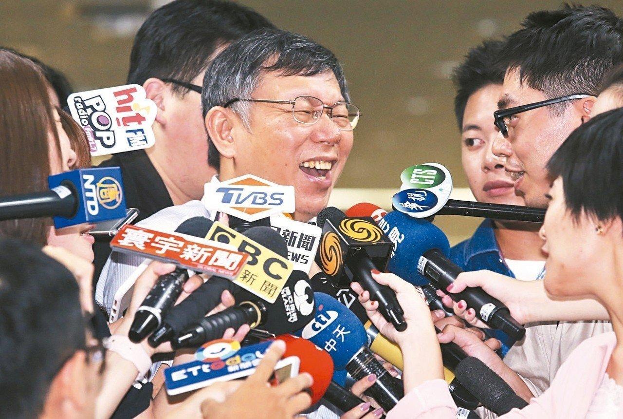 台北市長柯文哲。報系資料照。