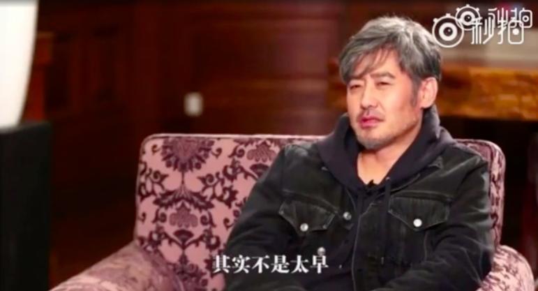 吳秀波在2014年接受「騰訊娛樂」訪問時自曝情史。圖/摘自秒拍