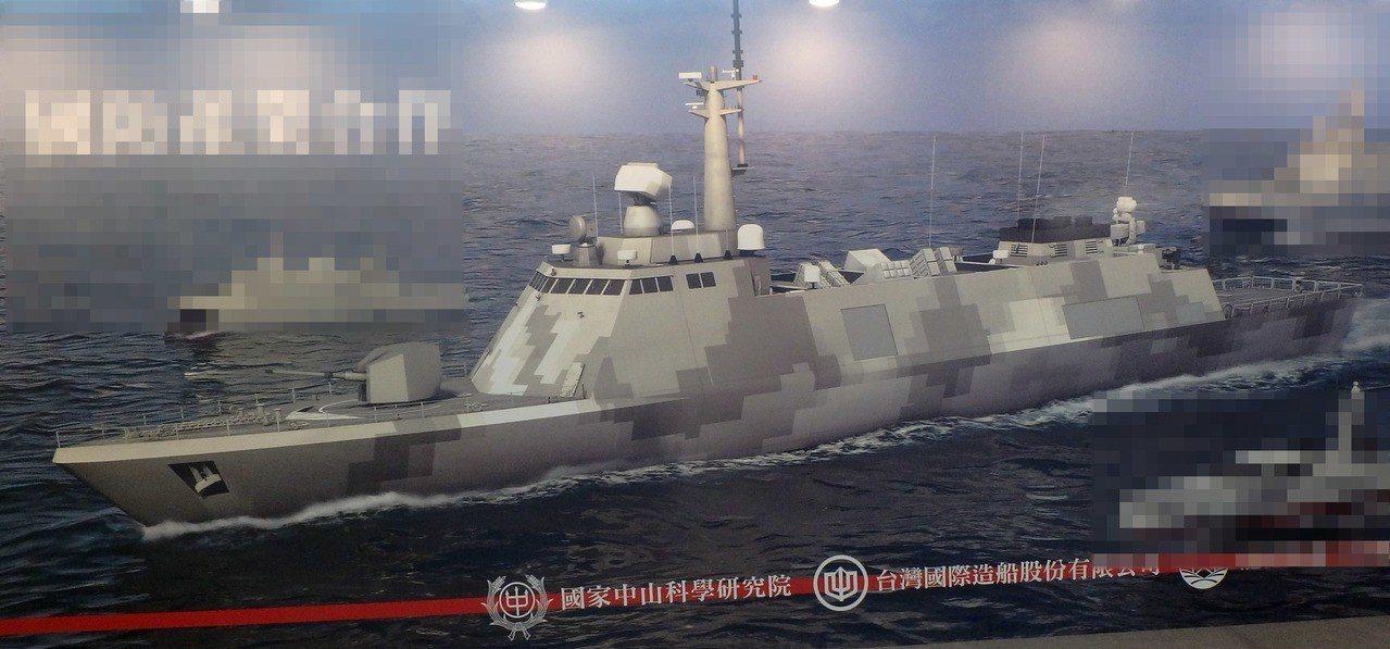 中科院與台船合作設計的二代二級艦。圖/台船