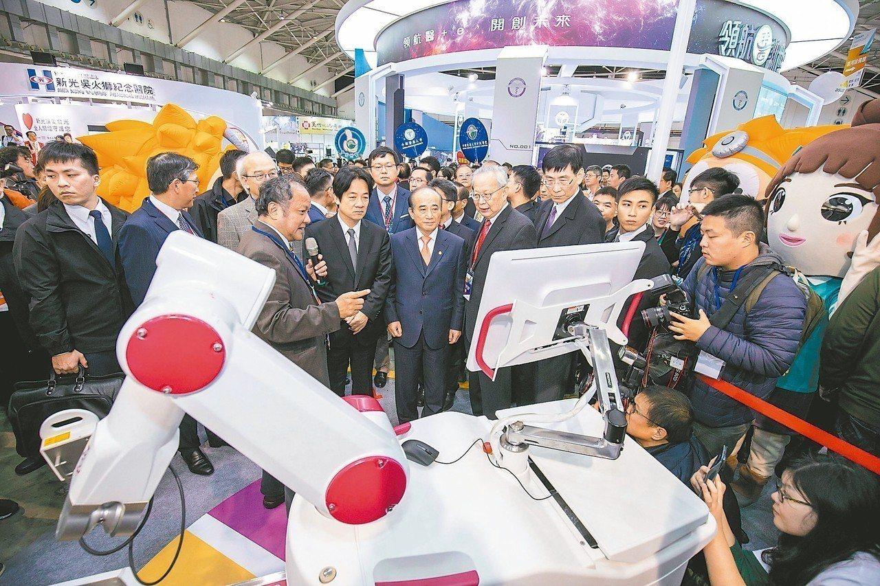 第二屆台灣醫療科技展(Taiwan Healthcare Expo 2018)於...