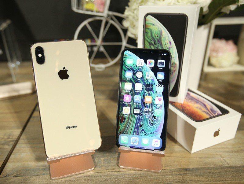 蘋果iPhone XS開賣 中央社