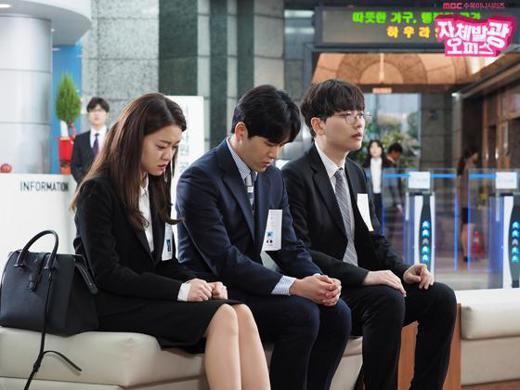 韓劇《自體發光辦公室》。 圖片來源/naver blog