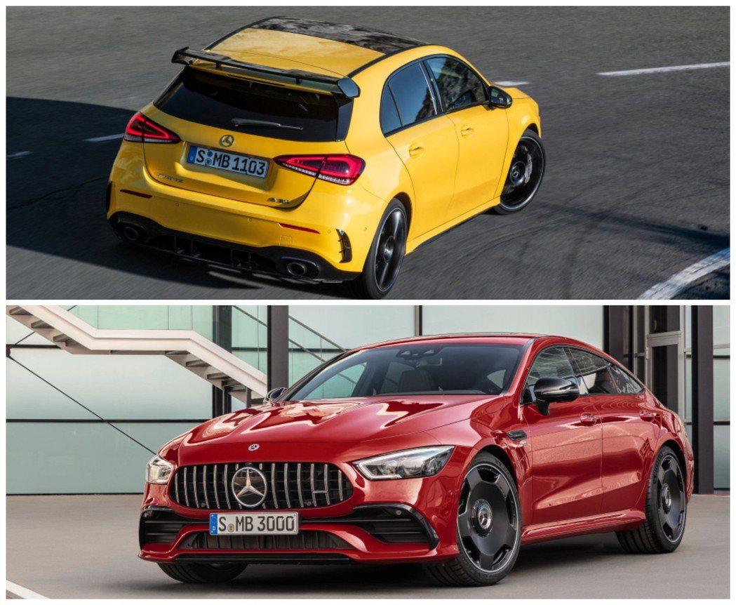 Mercedes-AMG A35 4MATIC與Mercedes-AMG GT 43 4-door Coupé。 摘自Mercedes-Benz