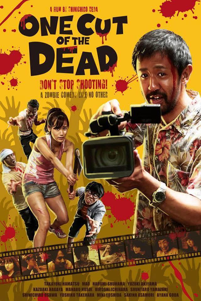 日本片「一屍到底」在中秋連假異軍突起,影廳時常客滿。圖/摘自imdb