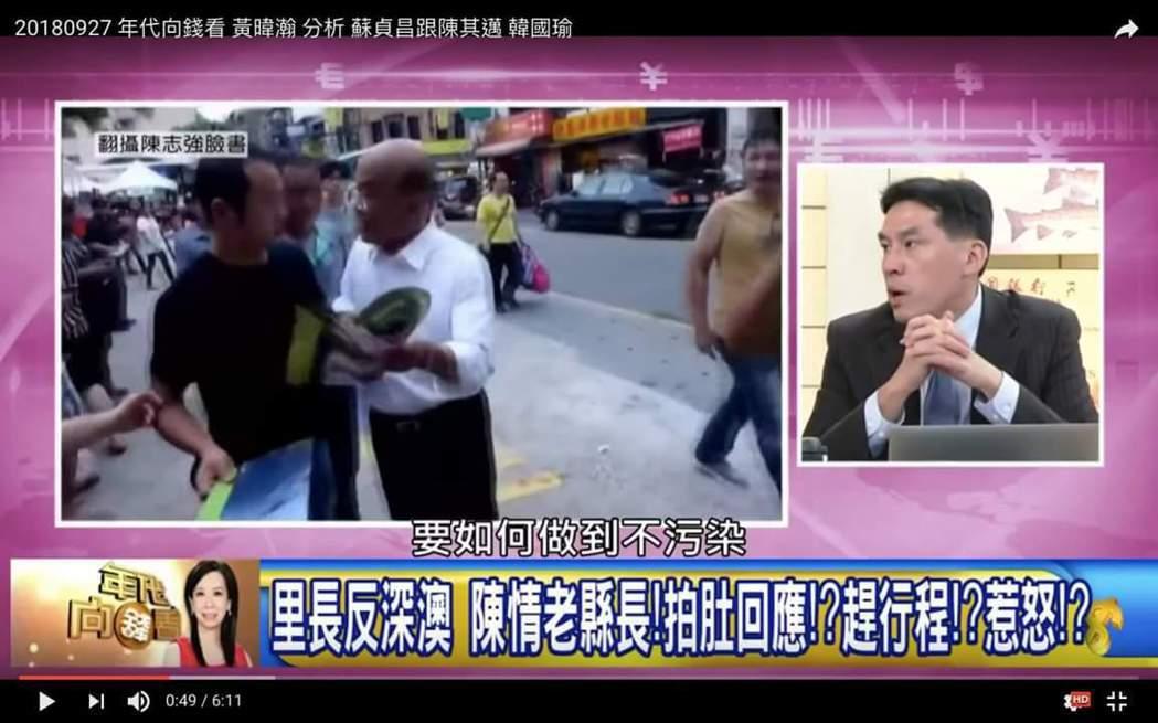 黃暐瀚在臉書爆料年代新聞遭封鎖。圖/摘自黃暐瀚臉書