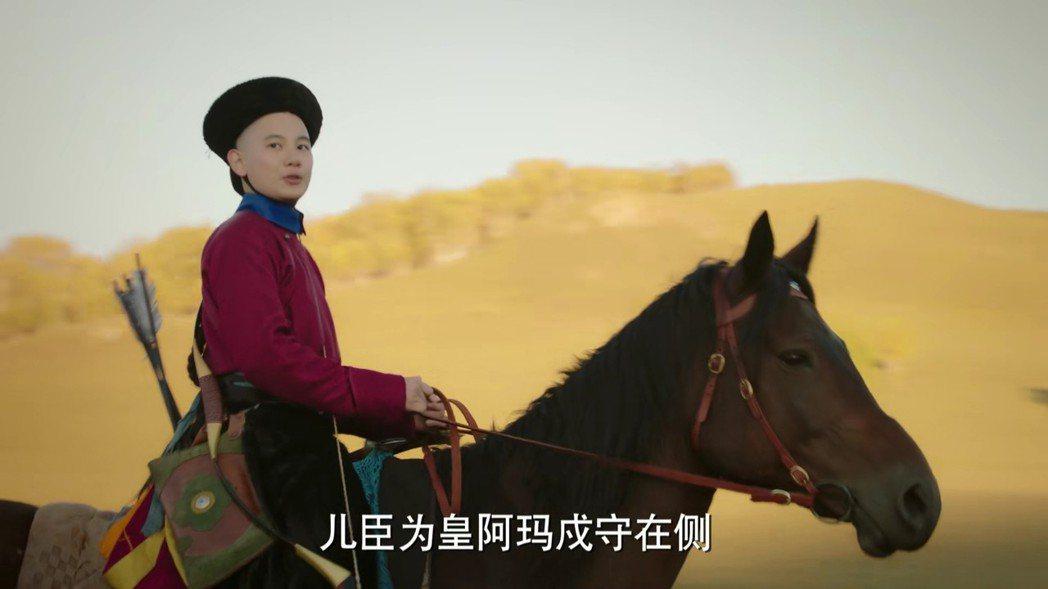 胡先煦在「如懿傳」中飾演四阿哥。圖/截圖自愛奇藝台灣站
