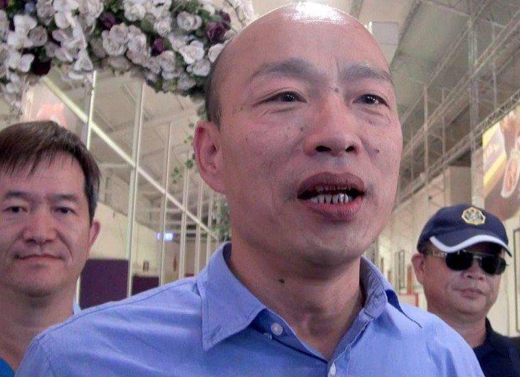 國民黨高雄市長參選人韓國瑜。圖/聯合報系資料照片