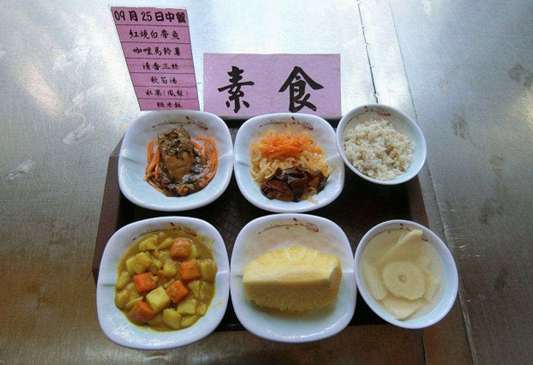 花蓮監獄開出的中餐素食菜單。圖/花蓮監獄提供