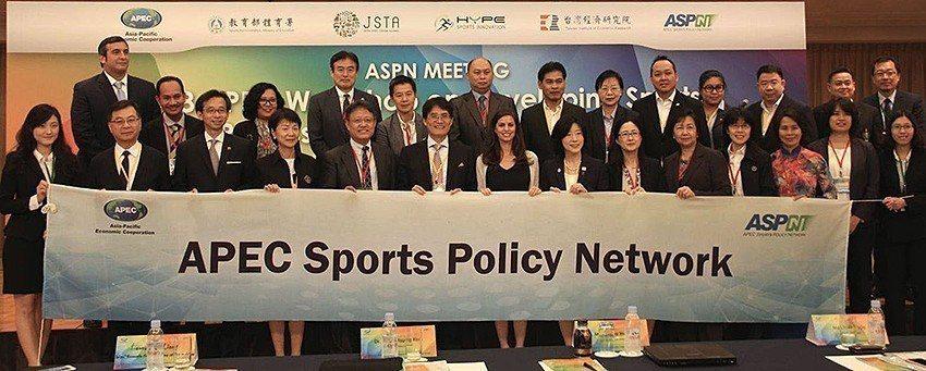 APEC體育政策網絡(APEC Sports Policy Network, A...