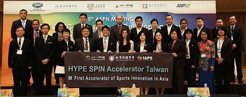 SPIN Accelerator Taiwan協議簽署儀式,宣告亞洲第一個運動創...