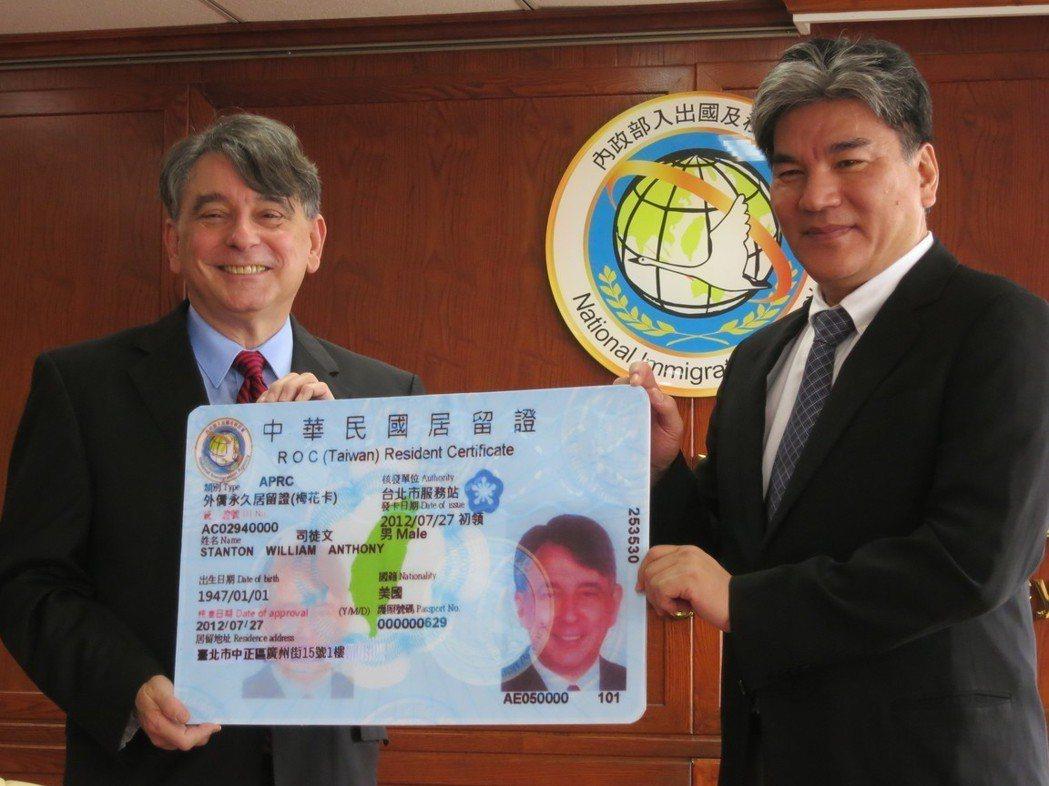 美國在台協會前處長司徒文是第47位取得「梅花卡」的外籍人士。圖/聯合報系資料照片