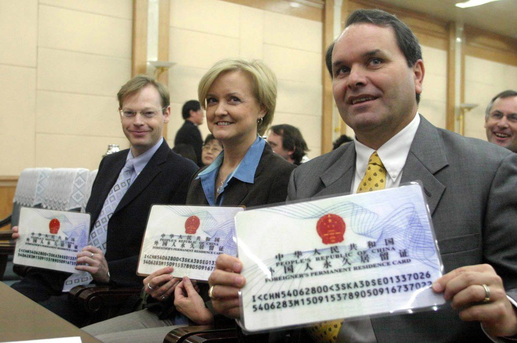 大陸從2004年8月開始實施「綠卡」制度。新華社