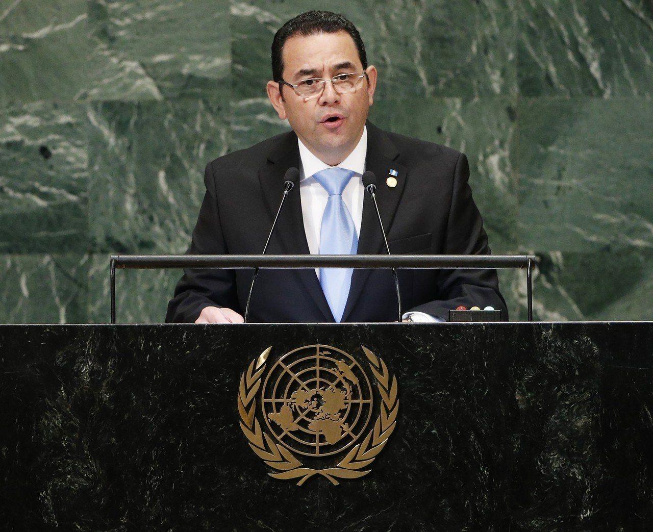 瓜地馬拉總統莫拉萊斯(Jimmy Morales)。 歐新社