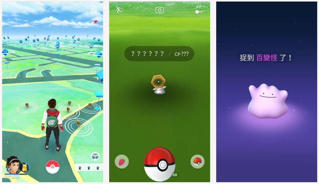 神秘的螺帽寶可夢大量發生中。圖/截自pokemon官網