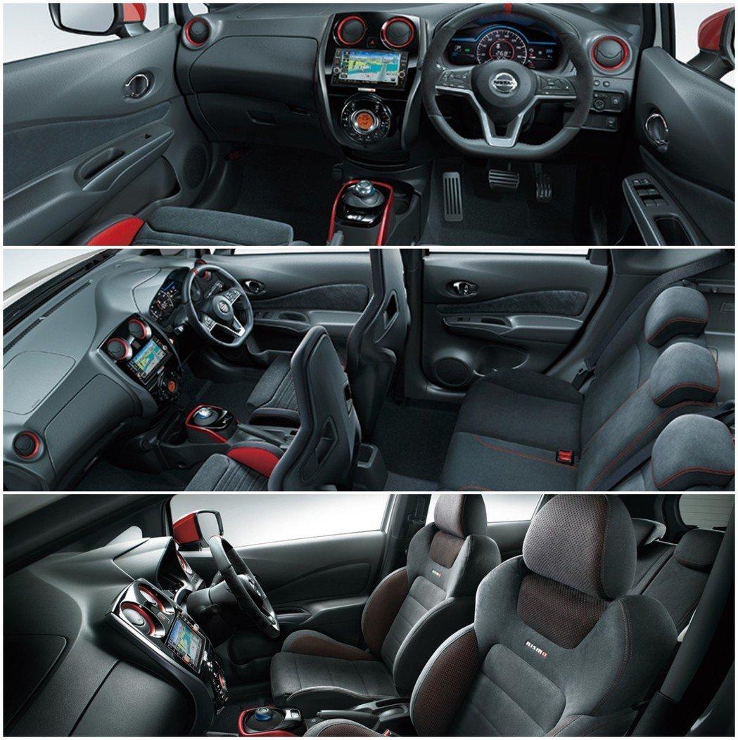 Nissan Note e-Power Nismo S內裝。 摘自Nissan