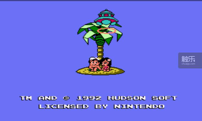 《冒險島3》的故事在說男主的女友被外星人綁架了。