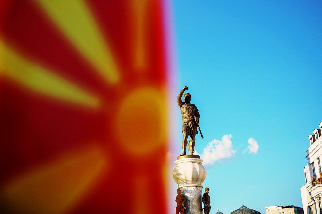 類似台灣的國名苦衷,9月30日將舉行改名公投的馬其頓共和國,心有戚戚焉。 圖/路...