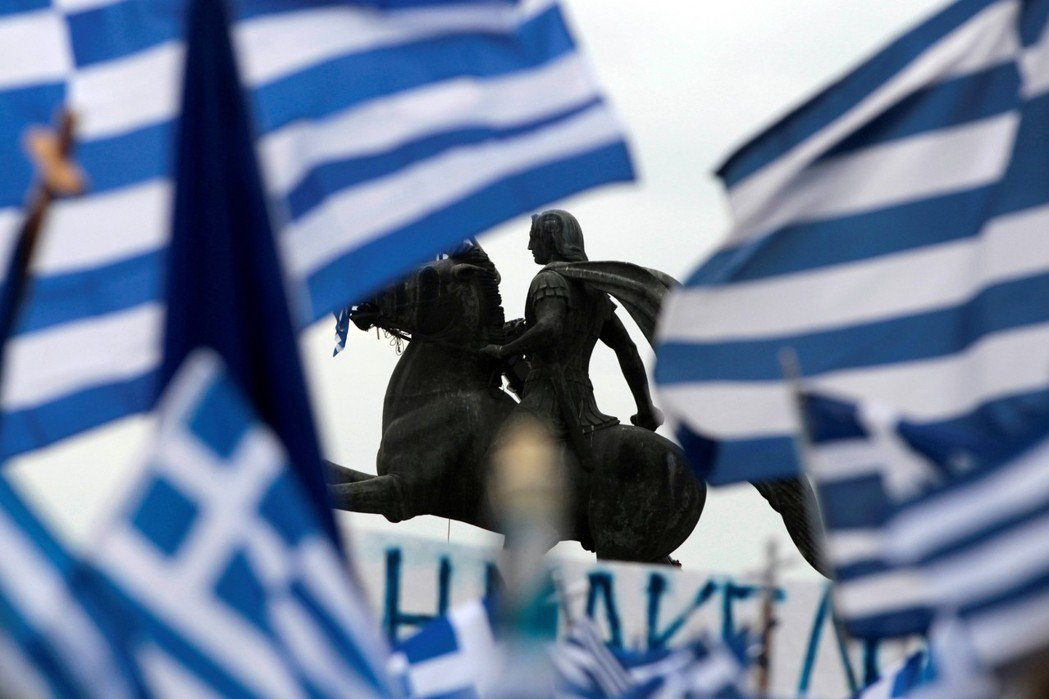 希臘政府對相隔約一百年才成為希臘省份的馬其頓地區,大力推行「希臘化」(Helle...
