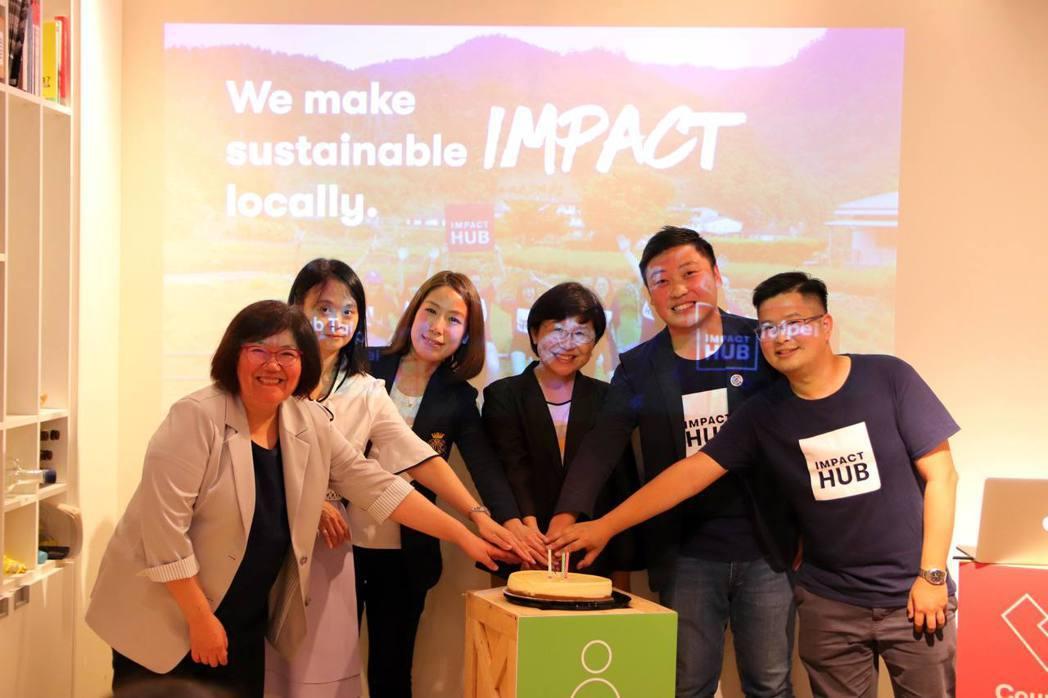 Impact Hub甚至要在今年12月辦一個「搞砸年會」,用慶典與儀式來慶祝失敗...