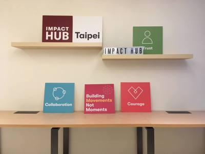 Impact Hub共享空間,提供創業者工作空間。圖/Impact Hub Ta...