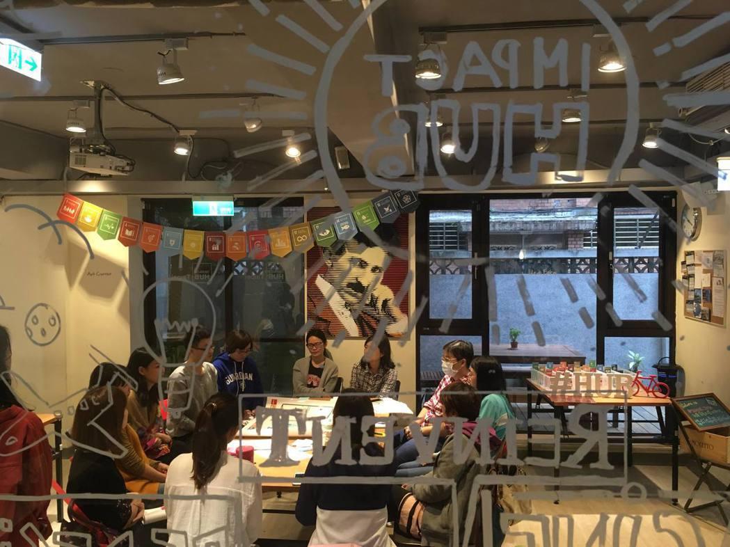 Impact Hub Taipei已成為有志社會創新的青年聚集地。圖/Impac...