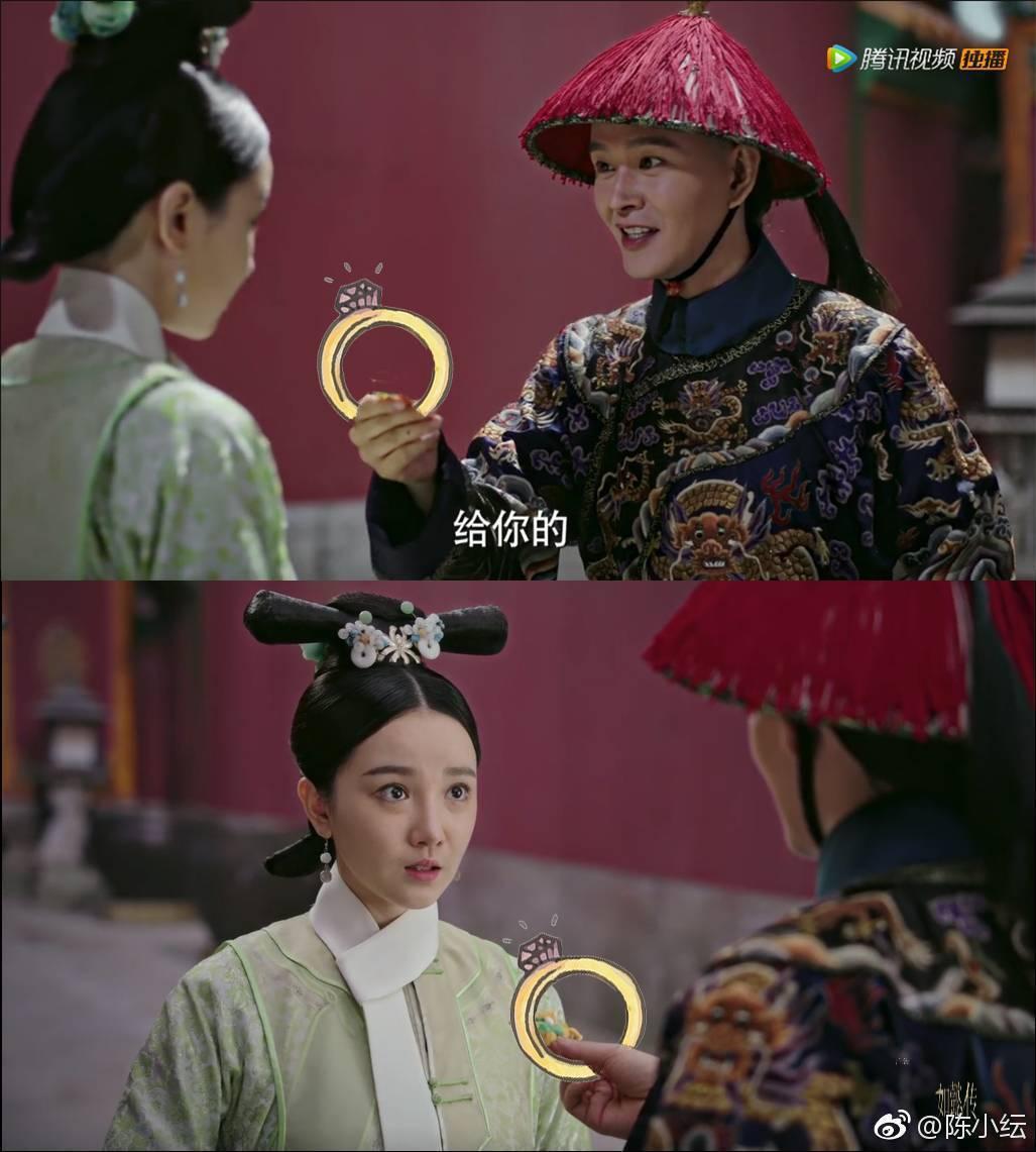 「惢心」陳小紜(下)曾搞笑P圖,要「李玉」黃宥明(上)送鑽戒。圖/摘自微博