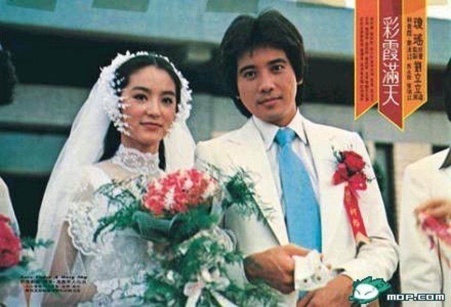 林青霞與秦漢在「彩霞滿天」拍了婚禮戲,現實生活中卻無緣結婚。圖/摘自人人網