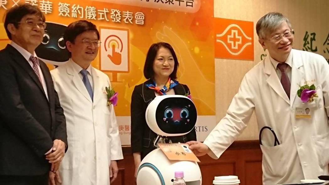 林口長庚與台灣諾華正式簽約,共同發表發表全台第一個「醫病共享決策平台」,在機器人...