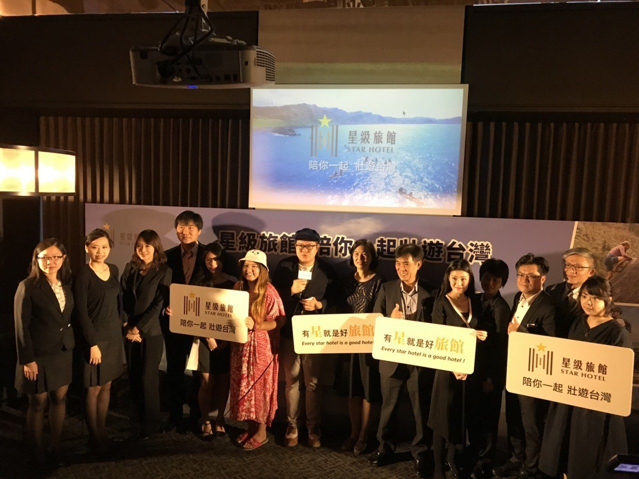 交通部觀光局今舉辦記者會,鼓勵旅客入住星級旅館壯遊台灣。圖/交通部觀光局提供