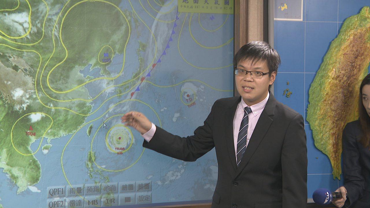 潭美颱風已減弱為中度颱風,氣象局預估暴風圈並不會觸陸。記者謝育炘/攝影
