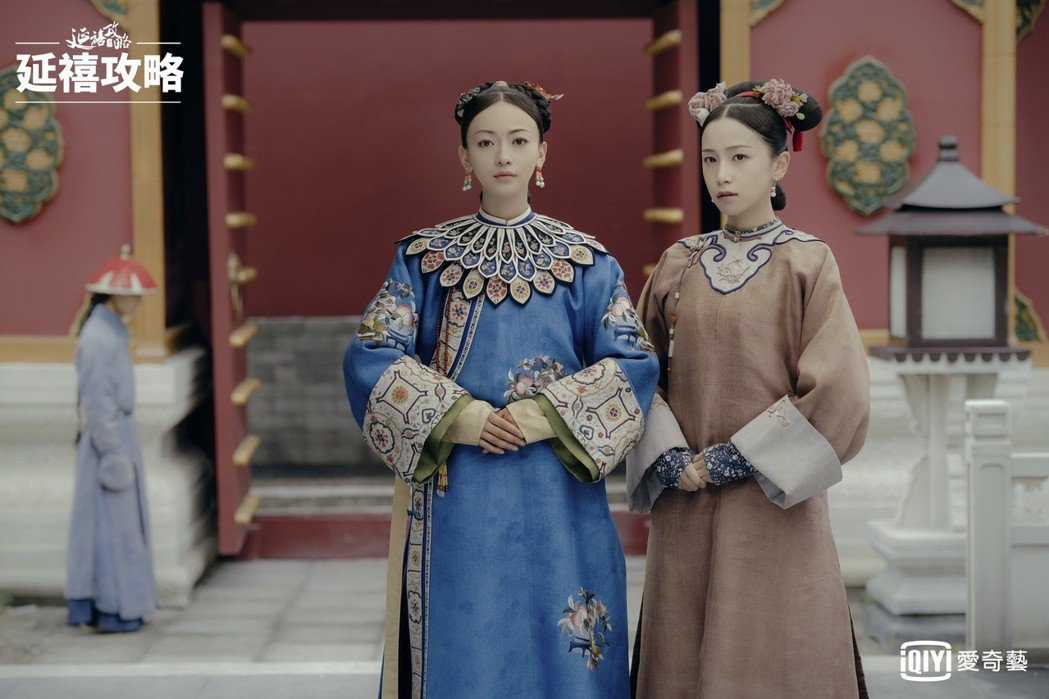 「延禧攻略」捧紅原本默默無名的吳謹言(左)、姜梓新。圖/愛奇藝台灣站提供