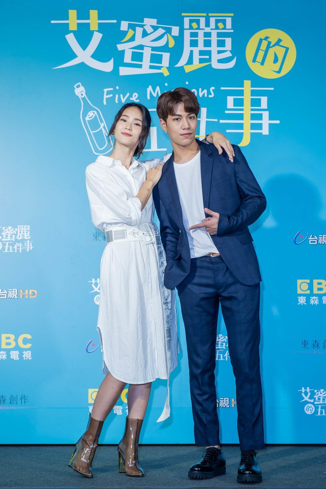 林子閎(右)、鍾瑶主演「艾蜜麗的五件事」。圖/東森提供