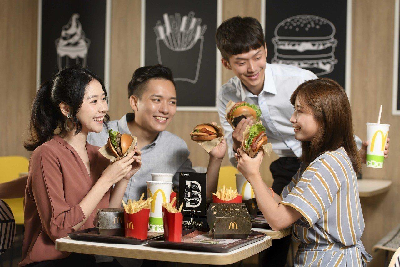 全台首間百貨麥當勞2.0餐廳進駐SOGO忠孝館B2。圖/麥當勞提供