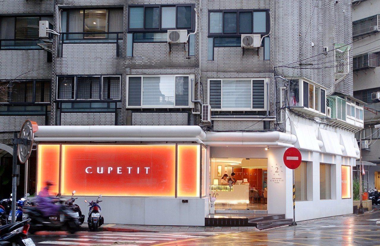 CUPETIT卡柏蒂旗艦店。記者沈佩臻/攝影