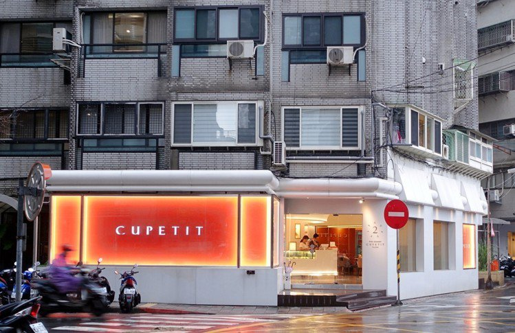 CUPETIT卡柏蒂旗艦店。圖/記者沈佩臻攝影
