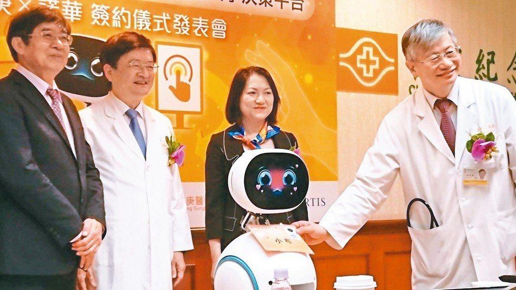 林口長庚發表「醫病共享決策平台」,在機器人「小布」協助下,病人在問診前填寫問卷,...