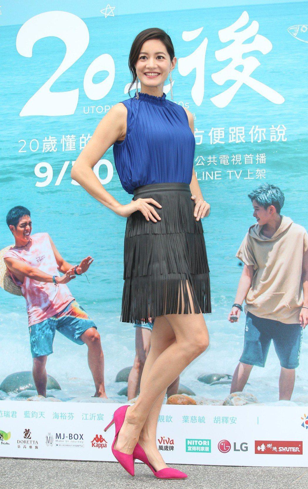 公視新戲《20之後》即將上映,Janet(謝怡芬)演出。記者陳正興/攝影