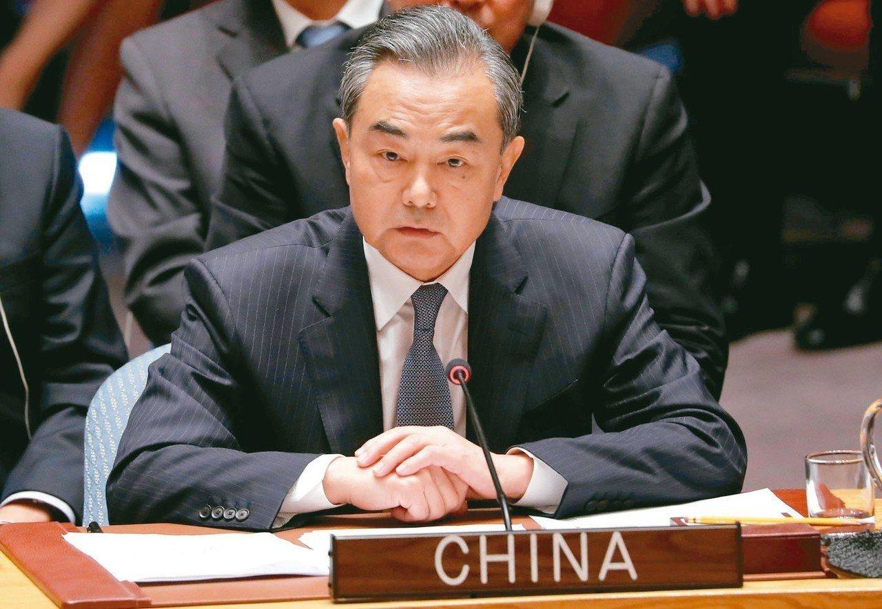 大陸國務委員兼外交部長王毅表示,中國不接受任何無端指責。 路透