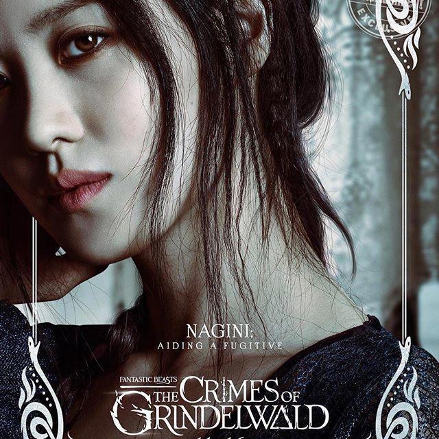 韓國女星金秀賢飾演佛地魔的寵物蛇娜吉妮。圖/擷自instagram