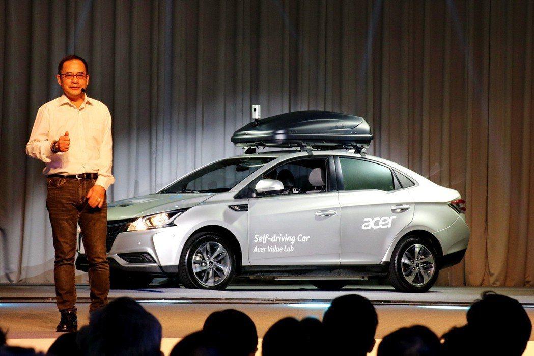 裕隆集團攜手宏碁,打造國內首台無人自駕電動車。 記者陳威任/攝影