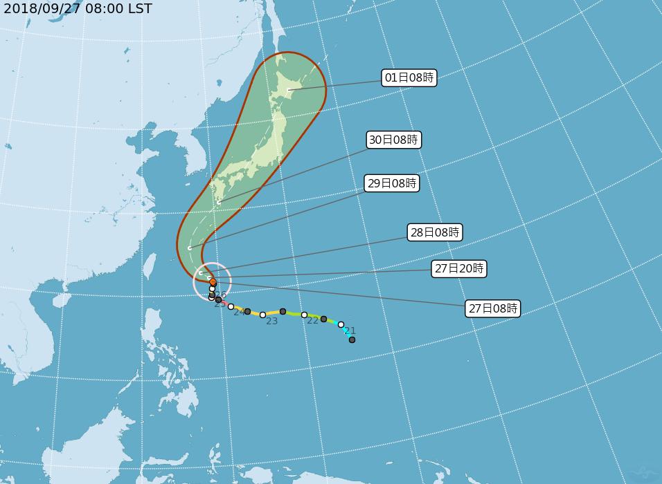 台灣將受中颱潭美外圍環流影響。圖/氣象局提供