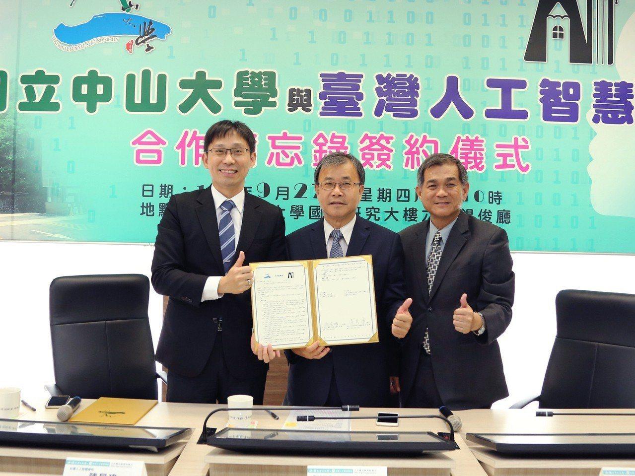 中山大學與台灣AI學校合組「AI軍師聯盟」,成立台灣AI學校南部分校,重要推手台...