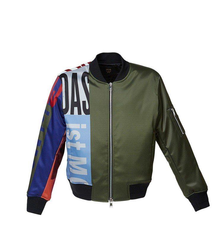 MCM軍綠色飛行員外套,售價31,500元。圖/MCM提供